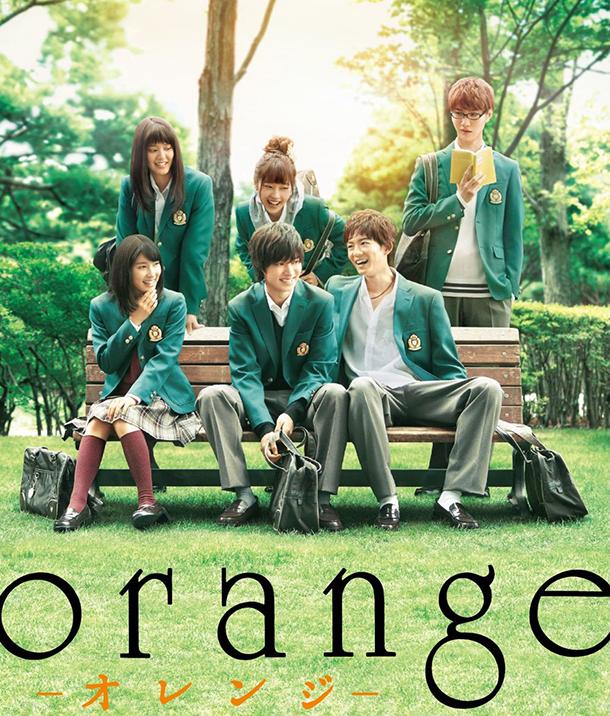 Orange - Bức Thư Đến Từ Tương Lai 2016